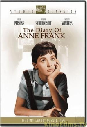 Anne frank bathroom