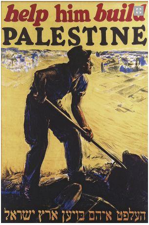 Помоги ему построить Палестину 1948