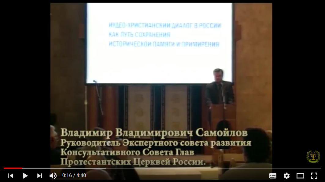 Самойлов Владимир Владимирович