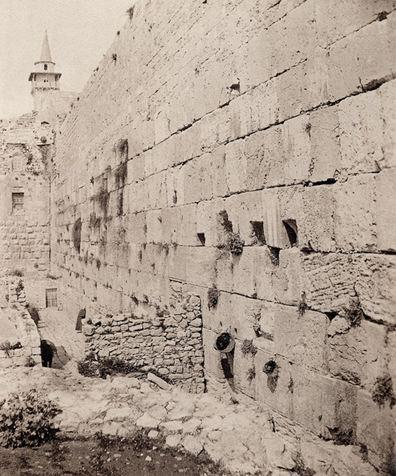 Стена плача. Старейшая фотография. 1860