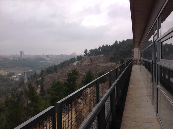 Яд Вашем, Иерусалим