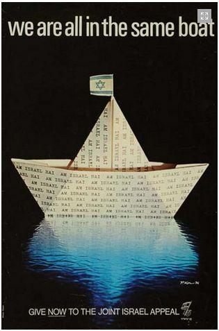 1974 г. Мы все в одной лодке